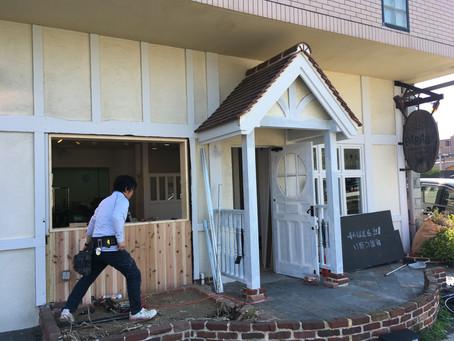 和歌山県 和歌山市 パン屋 こんな感じで工事進んでおります。