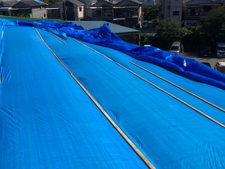 台風被害の補修