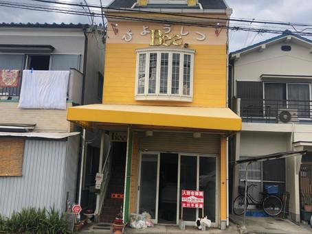 岸和田市 パン屋さん 改装工事 始まります!