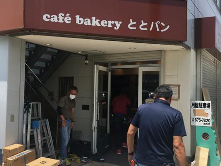 高槻市 パン屋 ととパン様 内装工事 入りました!