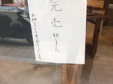 甲子園口パン屋 marumeri bread様 内装工事 プレオープンしました!
