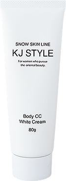 body cc white cream