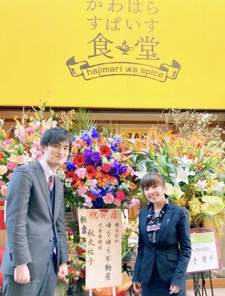 福岡市博多区上川端町にかわはらすぱいす食堂🍛さんオープンしました!