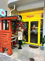 TACOMIA |ゆうゆう不動産仲介店|タコミア|ゆうゆう不動産|タコス福岡|福
