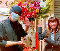 株式会社ゆうゆう不動産 開店祝い 飲食店 スタミナ鉄板 アイアンマン (18).