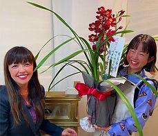 株式会社ゆうゆう不動産 まつげパーマ 開店祝い 福岡中央区 Arc.jpg