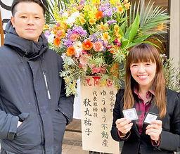 shiroganesyokudou|白金食堂|ゆうゆう不動産仲介店|白金飲食店|