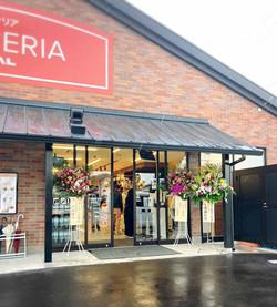 5号線バイパス沿いにトライアル春日桜ヶ丘店がオープンしました!