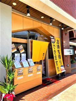 大橋にお寿司の食べ放題のお店がオープンしました!!