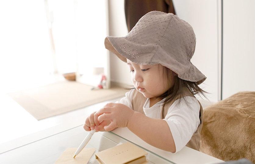 Mocha Pattern Bucket Hat