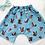 Thumbnail: Chipmunk Shorts