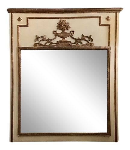 Classic Carved Frame French Boiserie Mirror