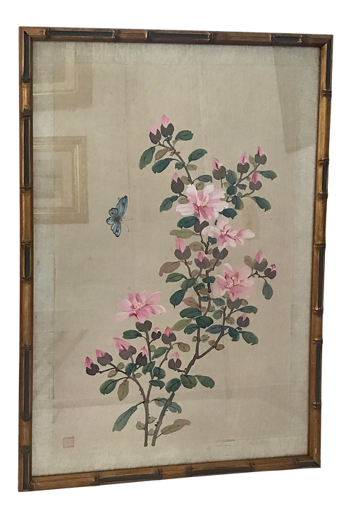 1950's Asian Butterfy and Flora Painting on Silk