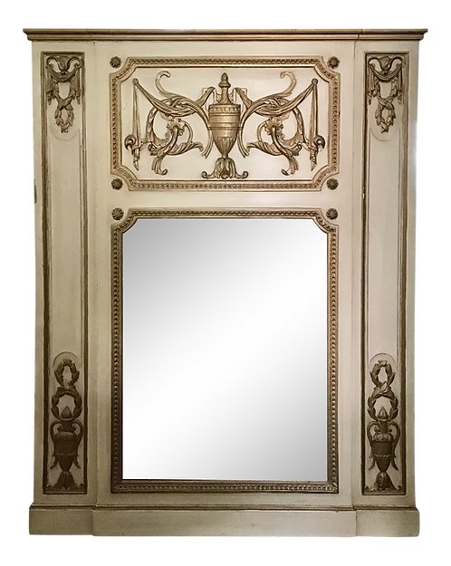 Classic French Boiserie Mirror With Carved Frame