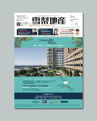 Chinese Sydney Property Weekly.jpg
