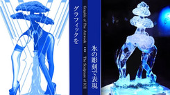 RETHINK TOKYO Vol.7 -ICE & BEAUTY-