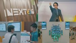 Google Cloud Next'18 in Tokyo