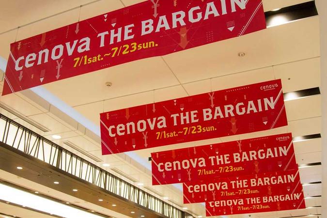 cenova THE BARGAIN -Visual-