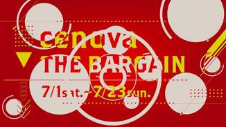 cenova THE BARGAIN