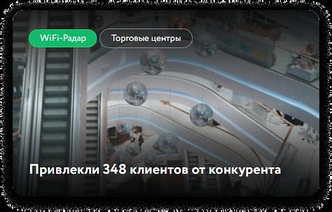 image 263.png
