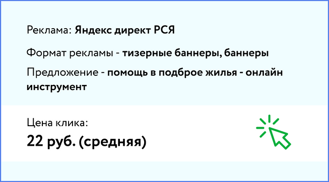 image 268.png