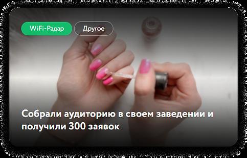 image 264.png