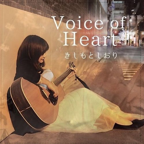 2nd mini album 「Voice of heart」