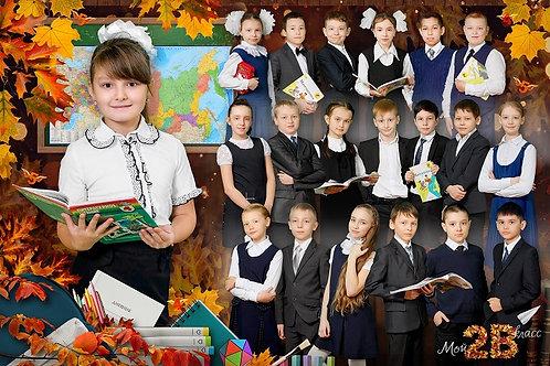 Групповая Осень18/19 с портретом