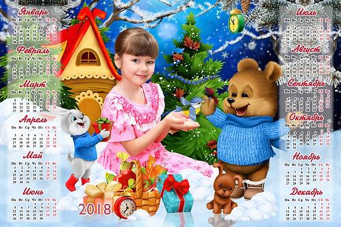 Набор календарей 2019