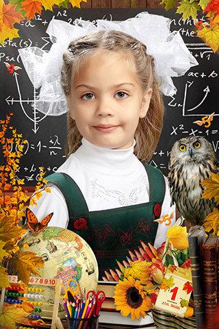 Школа Портрет