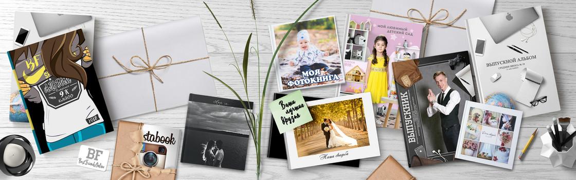 photobooks.jpg