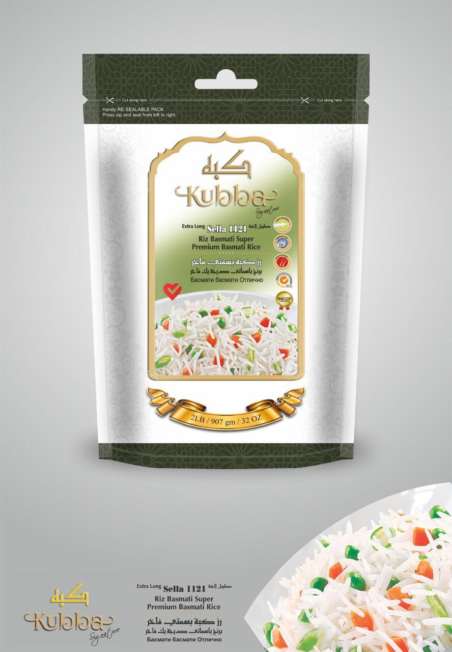 Kubba Premium Rice