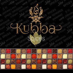 kubba Premium Spice
