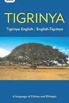 Tigrnya English - English Tigrnya Dictionary