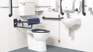 What are the features of an Accessible Toilet?