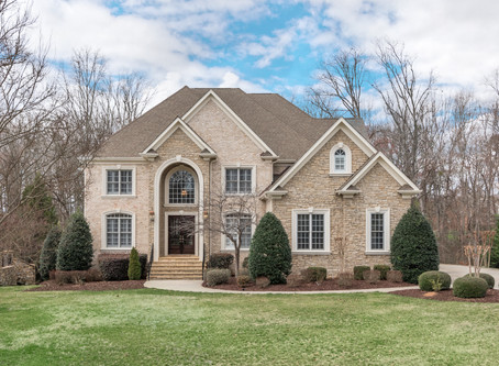 Listing of the Week: 1614 Lookout Circle