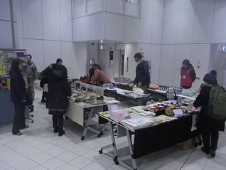 11月30日(水)のイベント!