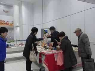 11月24日(木)のイベント!