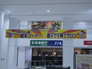 11月11日(木)のイベント!
