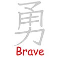 Brave PNG.png