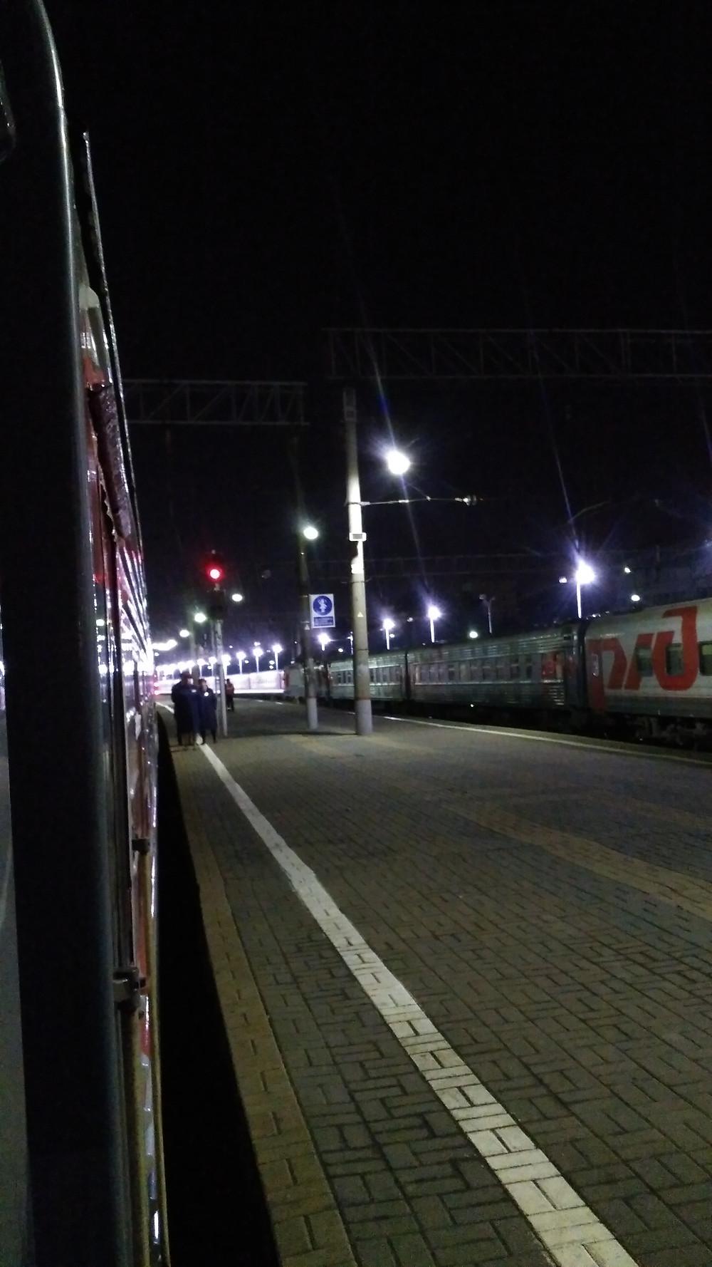 boarding trans-siberian