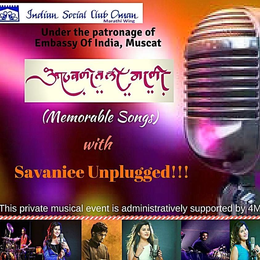 "आठवणीतली गाणी.....with ""Savaniee Unplugged"""