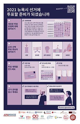 MinKwon_F_Korean.jpg