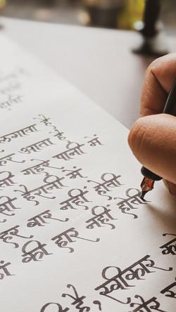 Devnagari Calligraphy