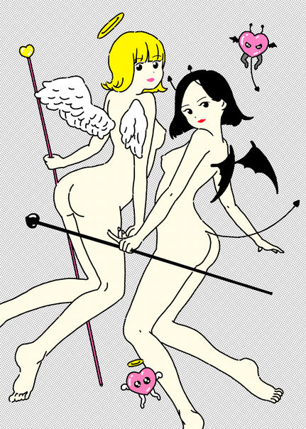 Taboo Girls