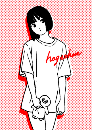 ほげちゃんTシャツ