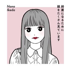 Nana Ikeda