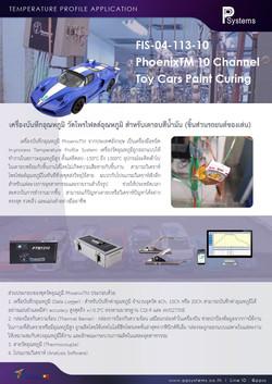 PhoenixTM l Toy Car Paint Curing