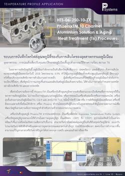 PhoenixTM l Aluminum Solution /Aging