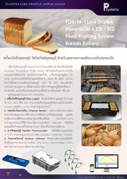 PhoenixTM l  Breads Bakery